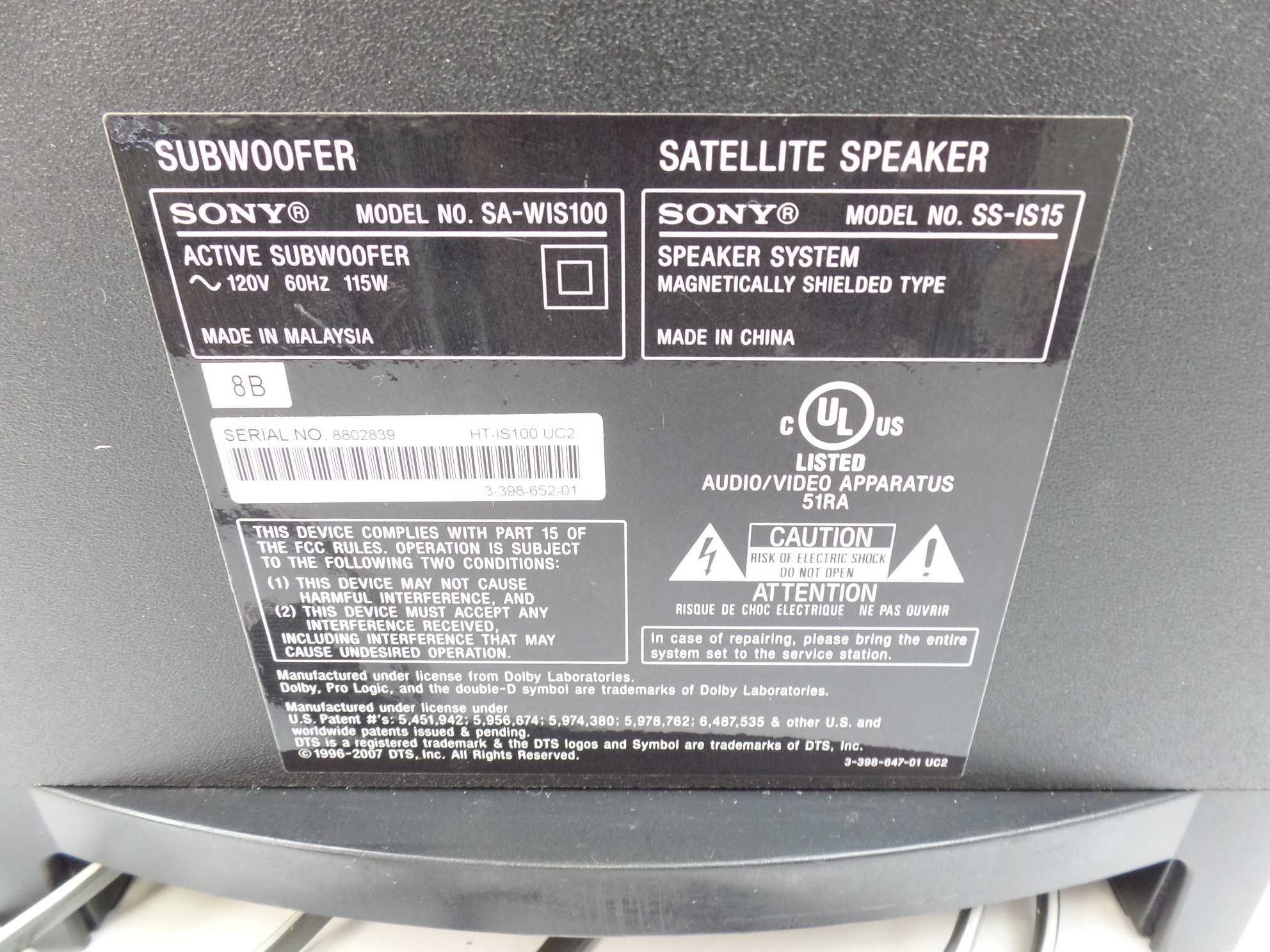 Sony Subwoofer SA-WIS100 Only